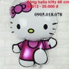 Bóng Hello Kitty 60cm